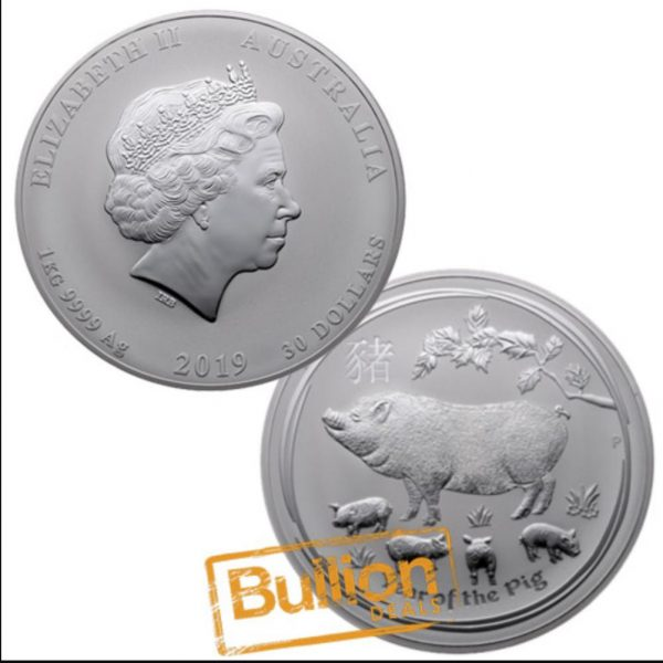 Year of the Pig Perth Silver 1 kg Coin.png