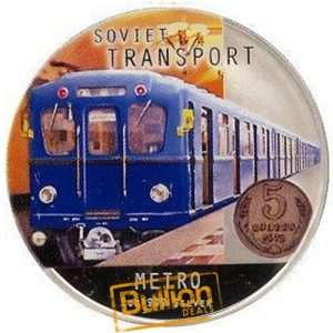 Soviet Transport Metro Blue Silver 1 oz Coin Rev .jpg